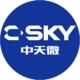 杭州中天微系统有限公司