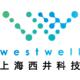 westwell