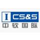 深圳中软国际科技服务有限公司