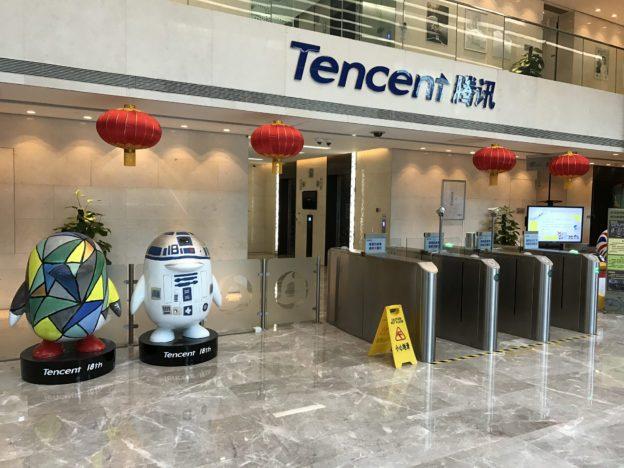 tencent-624x468