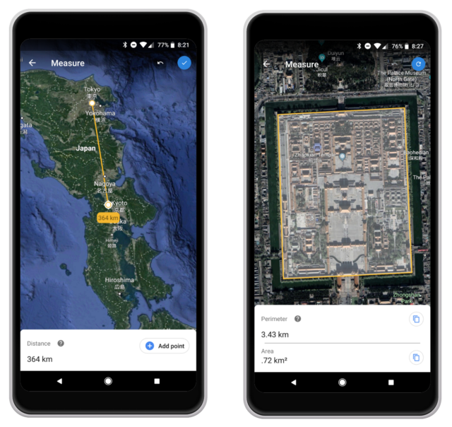 Introducing-the-Measure-Tool-for-Google-Earth-on-Chrome-and-Android-2-e1530090583188