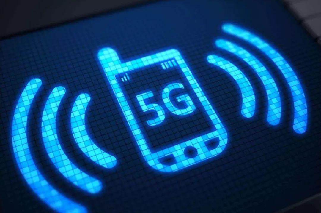 了解5G的关键技术和有着什么意义?