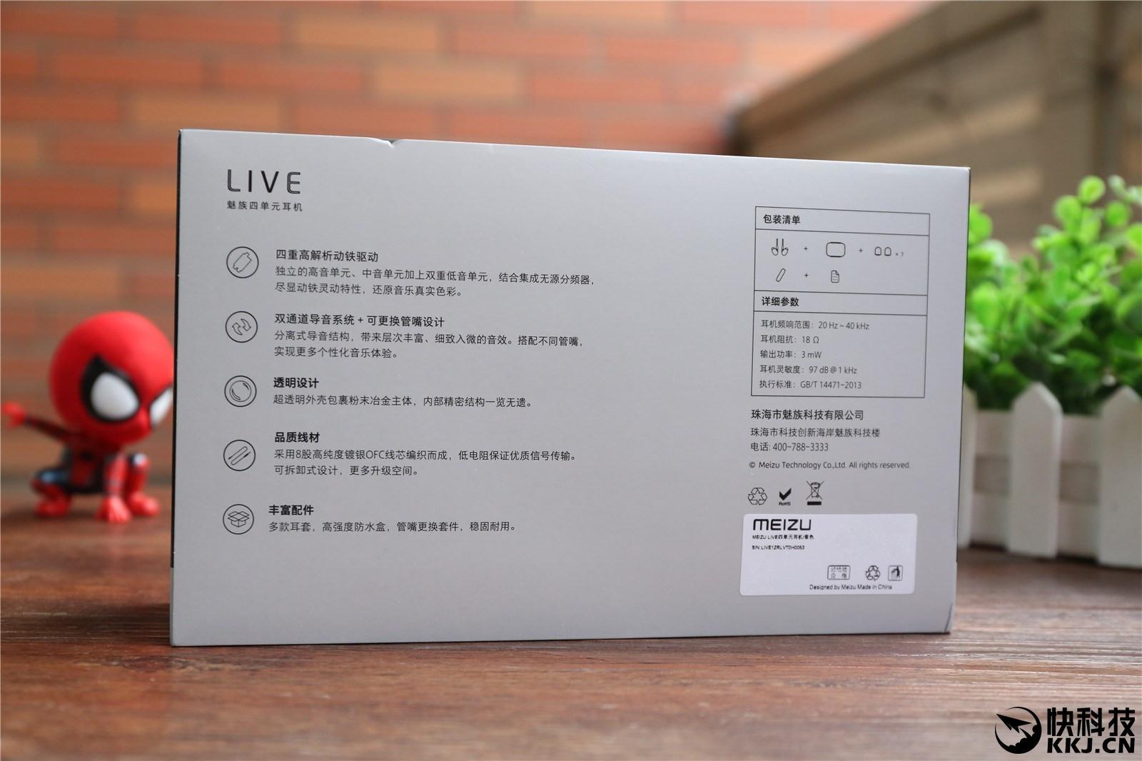 魅族live耳机评测 完全对得起1299的价格