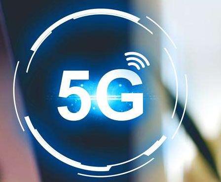 5G测试进入第三阶段 多城市开展试验工作