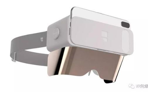 Leap Motion推出以开源平台北极星为原型的AR头显