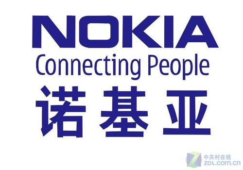 诺基亚从欧洲投资银行EIB贷款5.72亿美元,用于5G技术的研发