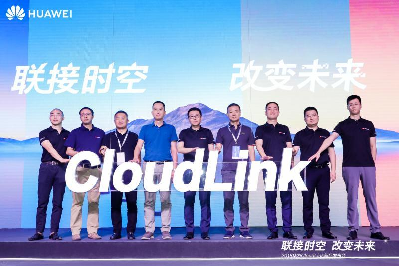 """企业通信持续进化 华为CloudLink如何重新定义""""协作""""?"""
