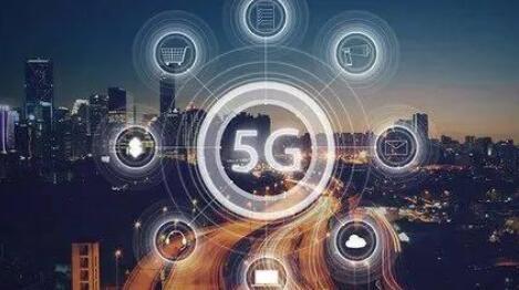 三大运营商在5G方面都有哪些新进展?