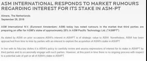 狂砸81亿港元,TCL为什么要打ASM太平洋的主意?