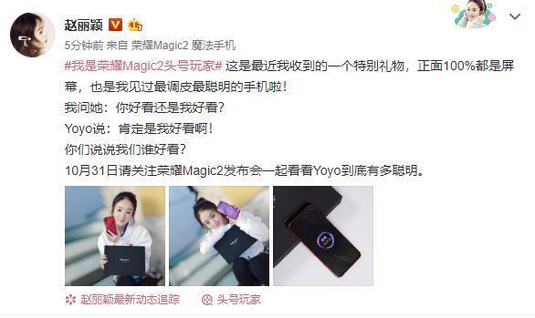 小米MIX3、荣耀Magic2将迎来终极较量,两款热搜机谁能稳赢?