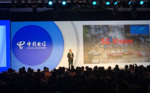 中国电信高同庆:运营商部署5G,还面临着三大主要的挑战