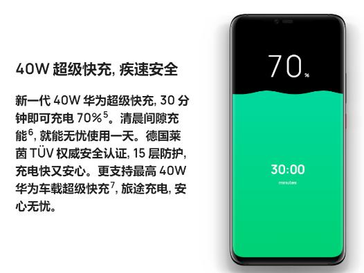 最高功率32W!高通最新快充技术曝光:将与旗舰芯片一同发布