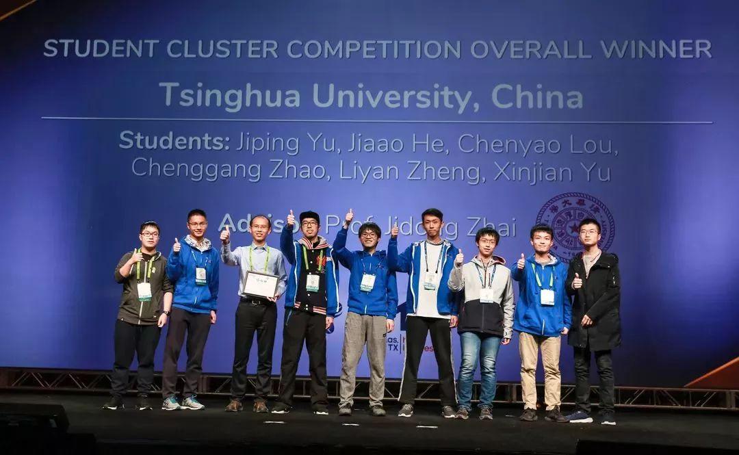 国际大学生超级计算机竞赛,清华夺ASC、ISC、SC三