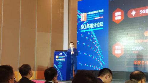 中国联通大手笔,未来;两年资投资210亿搞5G?