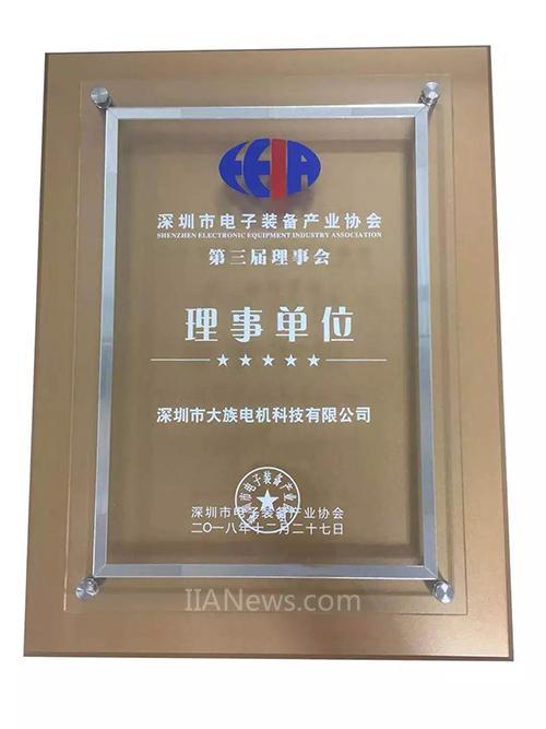 改革开放40年,大族激光领军深圳装备工业创新发展