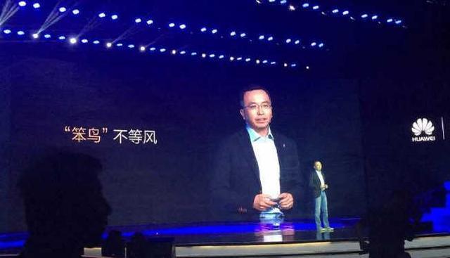 荣耀手机新年首秀:强化技术驱动战略