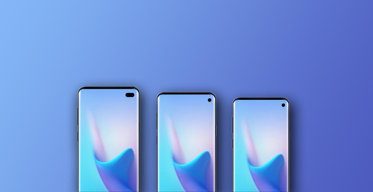 三星年度新品发布会提前看:除了S10、折叠屏手机还有啥?