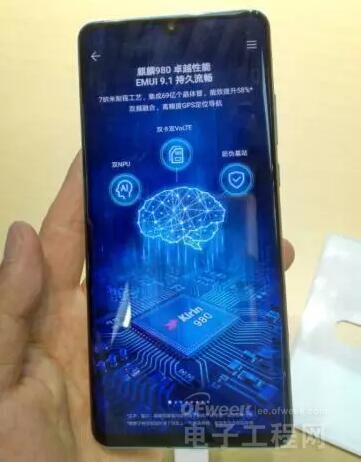 盘点全球领先的5G处理器,中美韩成最大赢家