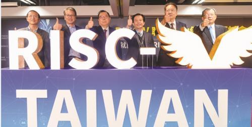 国外芯片技术交流-RISCC-V处理器需求在2018年爆发式增长,晶心科获益?risc-v单片机中文社区(1)