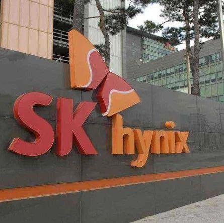 SK海力士宣布将停产36层和48层3D NAND产品