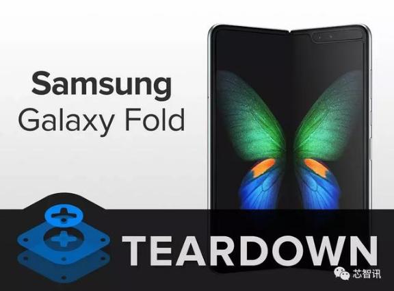 三星Galaxy Fold拆解:内部极其复杂,铰链成屏幕损坏主因?