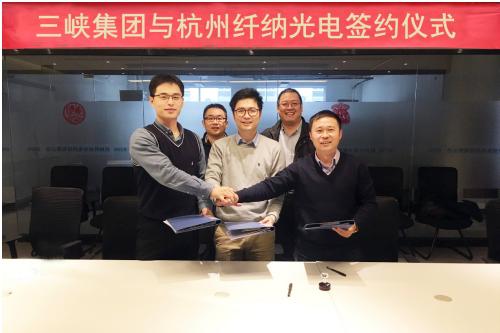"""三峡资本布局第三代光伏新技术 全力打造钙钛矿""""硬科技""""新高地"""
