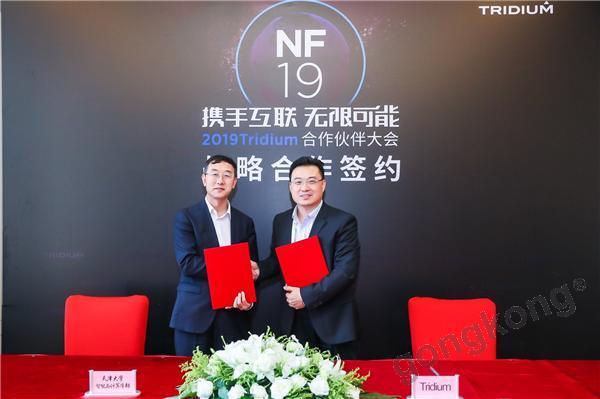 技术+人才 共创中国物联网未来