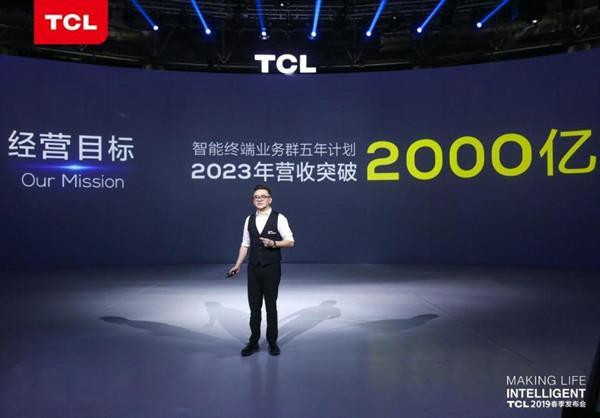 荣耀首创智慧屏,TCL标榜智屏鼻祖,彩电下半场好戏开场