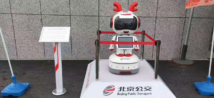 """从孤芳自赏到百花齐放,服务机器人凭何""""霸屏""""公众视野"""
