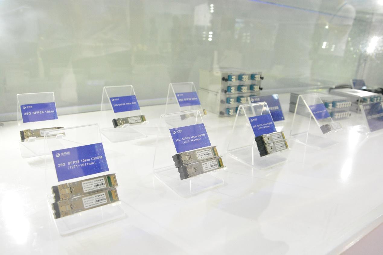 跨时代智能光模块吸睛 金信诺成光博会明星展商