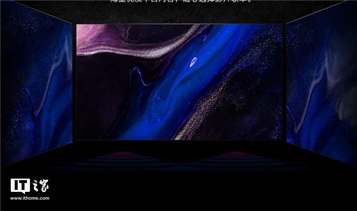 华为智慧屏 65英寸上架京东预约:渲染图曝光,搭载鸿蒙OS