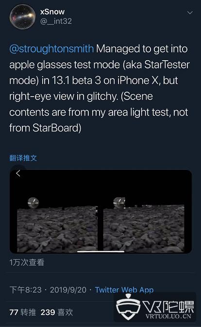 "iOS 13 Beta版""泄密""苹果手机将支持三款AR头显"