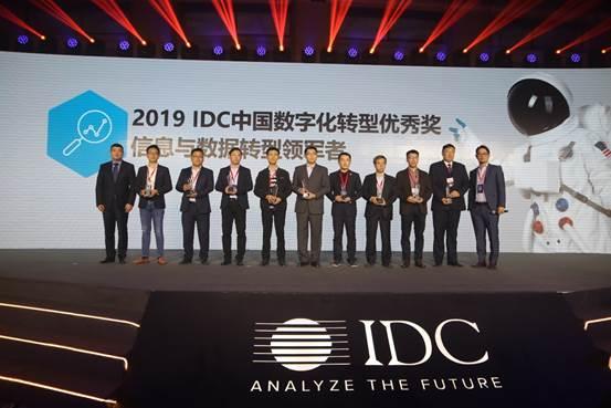 """浪潮存储助力中国脑研究,清华大学获IDC""""信息与数据转型领军者""""大奖"""