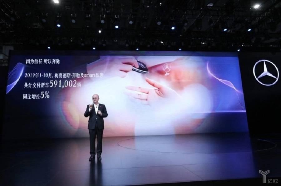 北京梅赛德斯-奔驰销售服务有限公司总裁兼首席执行官杨铭