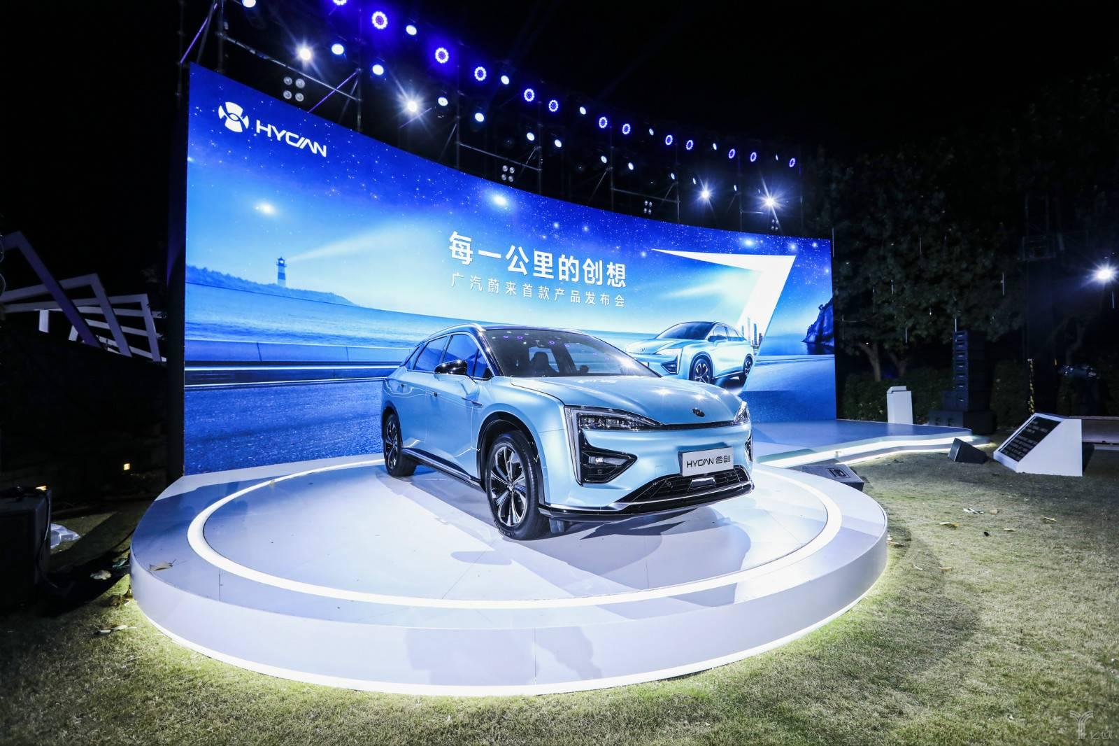 广汽蔚来首款量产纯电HYCAN 007发布,523km综合续航26万元起