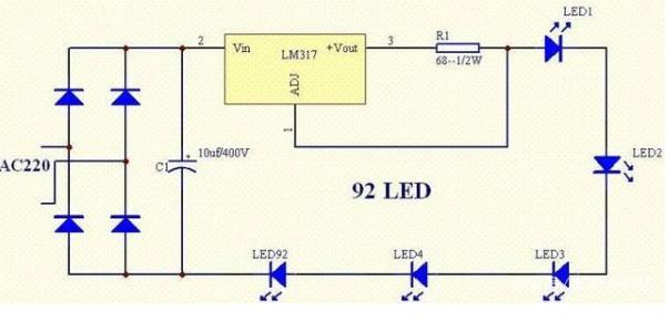 如何区分出LED开关电源是恒流还是恒压