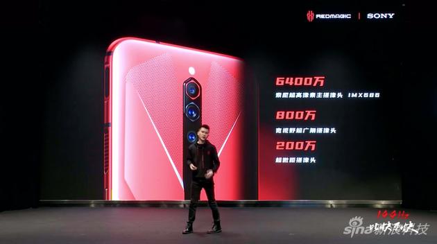 红魔手机背部摄像头