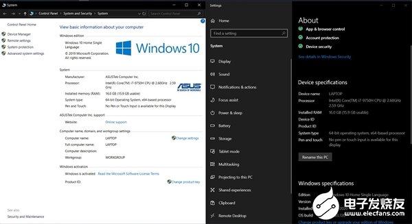 微软官方确认未来将提供隐藏传统的控制面板的功能