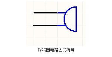 蜂鸣器的种类_蜂鸣器的电路符号_