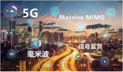 5G毫米波频段太脆弱,为何GSMA还要力推毫米波