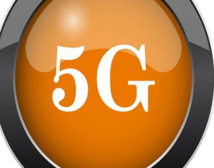 徐菲:2021年将开展5G毫米波典型场景验证