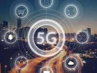 中国5G频谱即将公布 中国广电强势入局