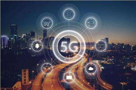 5G被上升为国家战略,我国有何底气领先全球?