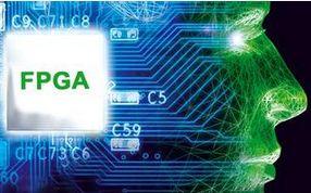 这家美国芯片公司,选择在中国首发可用于自动驾驶的全新FPGA芯片